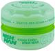 Воск для укладки волос NishMan C6 Green цветной (150мл) -