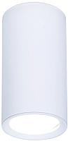 Точечный светильник Ambrella GU5.3 TN218 WH/S -