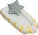 Бортик-гнездышко Martoo Nest / NST-YGZ (желтый/серый зигзаг) -