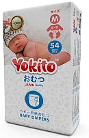 Подгузники детские Yokito На липучках размер М 6-11кг (54шт) -