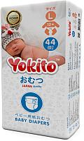 Подгузники детские Yokito На липучках размер L 12+ кг (44шт) -