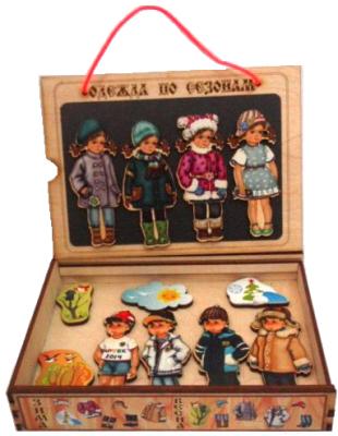 Развивающая игрушка Нескучные игры Набор на магнитах. Одежда по сезонам / 7749