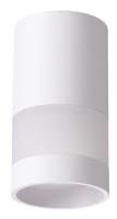 Точечный светильник Novotech Elinа 370679 -