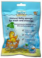 Губка для тела Babyline Для мытья и массажа / DB050 -