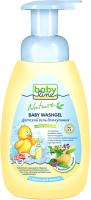 Гель для душа детский Babyline Nature с целебными травами для детей с дозатором DN73 (260мл) -