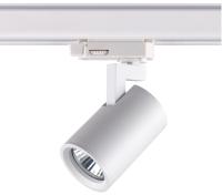 Трековый светильник Novotech Gusto 370648 -