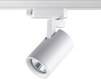 Трековый светильник Novotech Gusto 370646 -