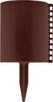 Бордюр садовый Алеана Пенек 114041 (темно-коричневый) -