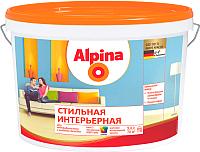 Краска Alpina Стильная интерьерная. База 1 (5л) -