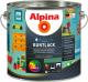 Эмаль Alpina Aqua Buntlack. База 1 (2.5л, шелковисто-матовый) -