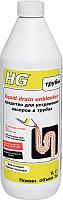 Средство для устранения засоров HG 139100161 (1л) -