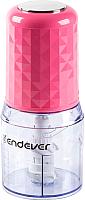 Измельчитель-чоппер Endever Sigma-61 (розовый) -