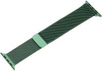 Ремешок для умных часов Evolution Milanese Loop AW40-ML01 для Watch 38/40mm (Space Green) -