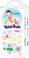Подгузники-трусики детские YokoSun L от 9 до 14кг (44шт) -