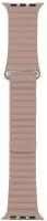 Ремешок для умных часов Evolution Leather Loop AW40-LL01 для Watch 38/40mm (Ivory) -