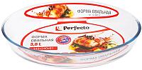 Форма для запекания Perfecto Linea 12-300120 -
