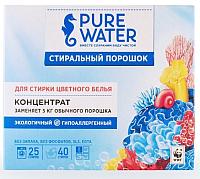 Стиральный порошок Mi&Ko Pure Water для стирки цветного белья (800г) -