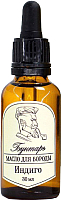 Масло для бороды Бунтарь Индиго (30мл) -