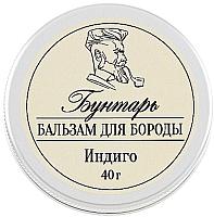Бальзам для бороды Бунтарь Индиго (40г) -