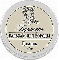 Бальзам для бороды Бунтарь Дамаск (40г) -