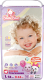 Подгузники детские Belle-Bell Extra Dry+ L 9-14кг / BD04 (52шт) -