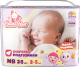 Подгузники детские Belle-Bell Extra Dry+ NB 2-5 кг / BD04 (28шт) -