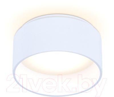 Точечный светильник Ambrella MR16 TN190 WH/S