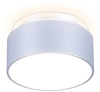 Точечный светильник Ambrella MR16 TN191 SL/S -