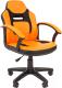 Кресло детское Chairman Kids 110 (экопремиум, черный/оранжевый) -