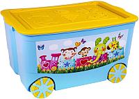 Ящик для хранения Эльфпласт KidsBox EP449 (голубой) -