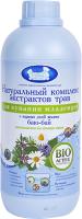 Средство для купания Наша мама Баю бай натуральный комплекс экстрактов трав (1л) -