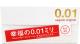 Презервативы Sagami Original 001 №5 / 713/1 -