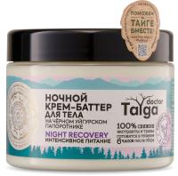 Крем для тела Natura Siberica Doctor Taiga Butter интенсивное питание (300мл) -