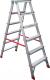 Лестница-стремянка Новая Высота NV 3120 / 3120206 -