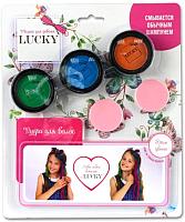Пудра для волос детская Lukky Пудра для волос / Т11921 (3 цвета) -