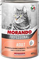 Корм для кошек Morando Professional С креветками и лососем / 09959 (405г) -
