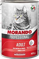 Корм для кошек Morando Professional Кусочки говядины / 09960 (405г) -