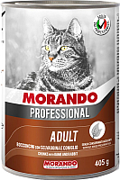 Корм для кошек Morando Professional Кусочки с дичью и кроликом / 09958 (405г) -