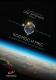 Книга АСТ Космос и МКС. Как все устроено на самом деле (Артемьев О.) -