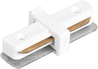 Коннектор для шинопровода Alfaled Connector WH I прямой (белый) -