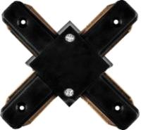 Коннектор для шинопровода Alfaled Connector BL + крестовидный (черный) -