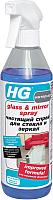 Средство для мытья окон HG 142050161 -