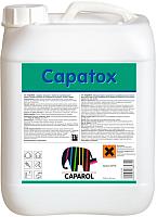 Грунтовка Caparol Capatox (5л) -