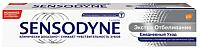 Зубная паста Sensodyne Extra Whitening (75мл) -