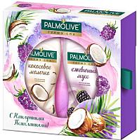 Набор косметики для тела Palmolive Gourmet Spa гель ежевичный мусс+гель для душа кокосовое молочко (250мл+250мл) -