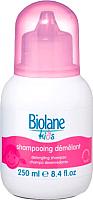 Шампунь детский Biolane Kids мягкий для легкого расчесывания с 3-х лет (250мл) -