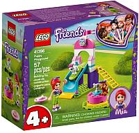 Конструктор Lego Friends Игровая площадка для щенков 41396 -