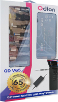 Зарядное устройство для ноутбука Qdion QD V65 -