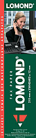 Бумага для факса Lomond 0104001/П000003/ТБ(53+) -