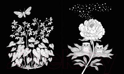 Раскраска-антистресс КоЛибри В час заката. Книга для творчества и вдохновения (Тролле М.)